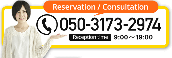 For Reservation / Consultation
