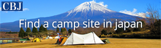 Campsite Booking Japan